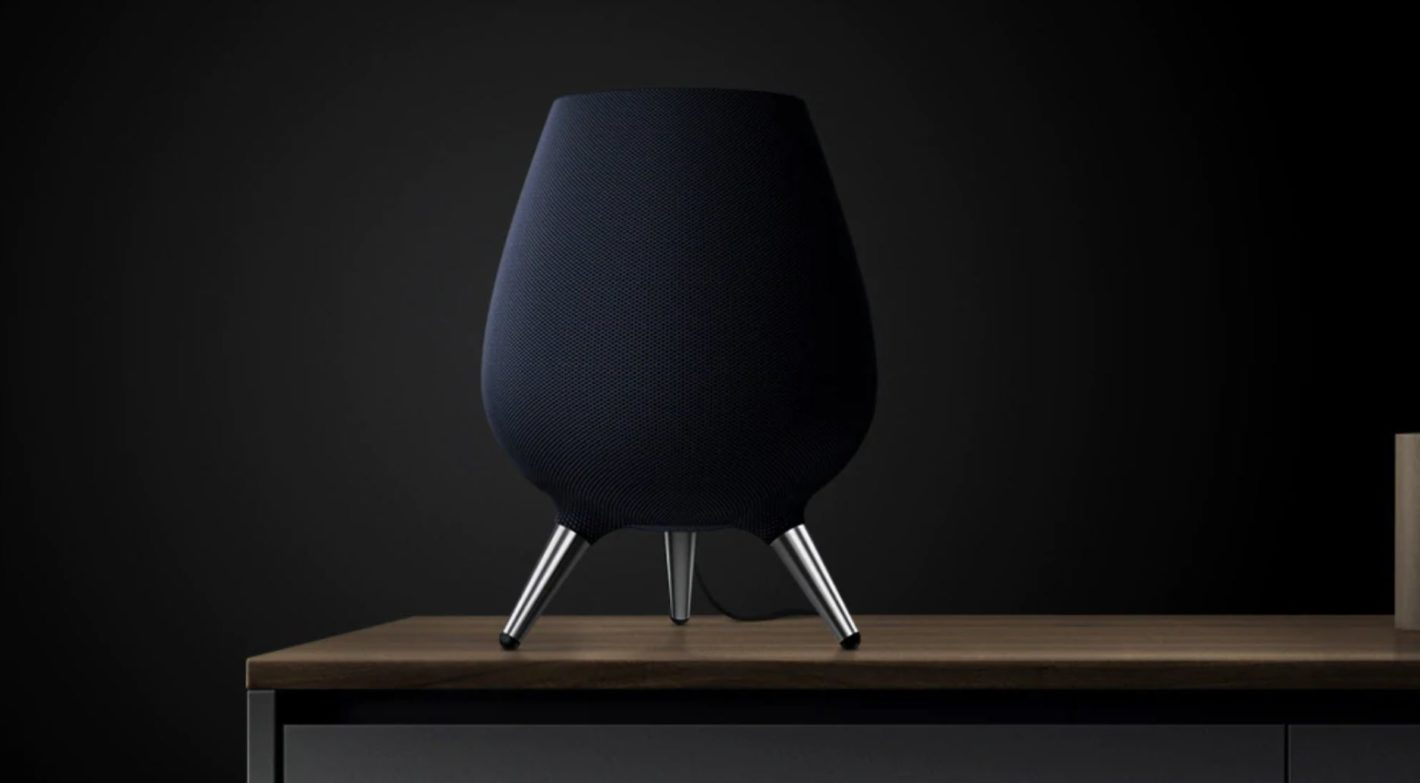 Galaxy Home Smart Speaker